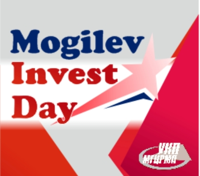 Mogilev Invest Day