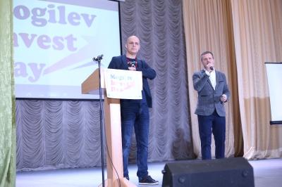 Mogilev Invest Day 14 декабря 2018 года_3