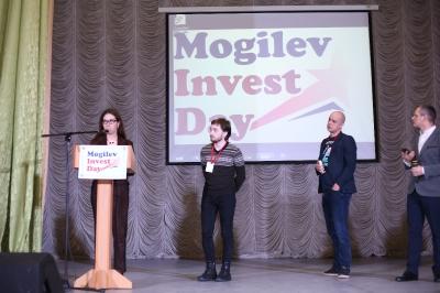 Mogilev Invest Day 14 декабря 2018 года_1
