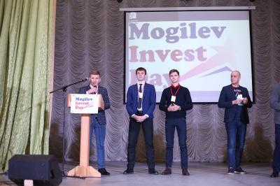 Mogilev Invest Day 14 декабря 2018 года_5