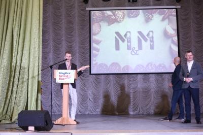Mogilev Invest Day 14 декабря 2018 года_2